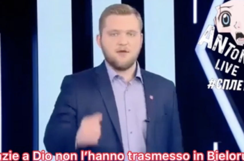 Il presentatore bielousso Grigoriy Azarenok è un Goebbels contemporaneo
